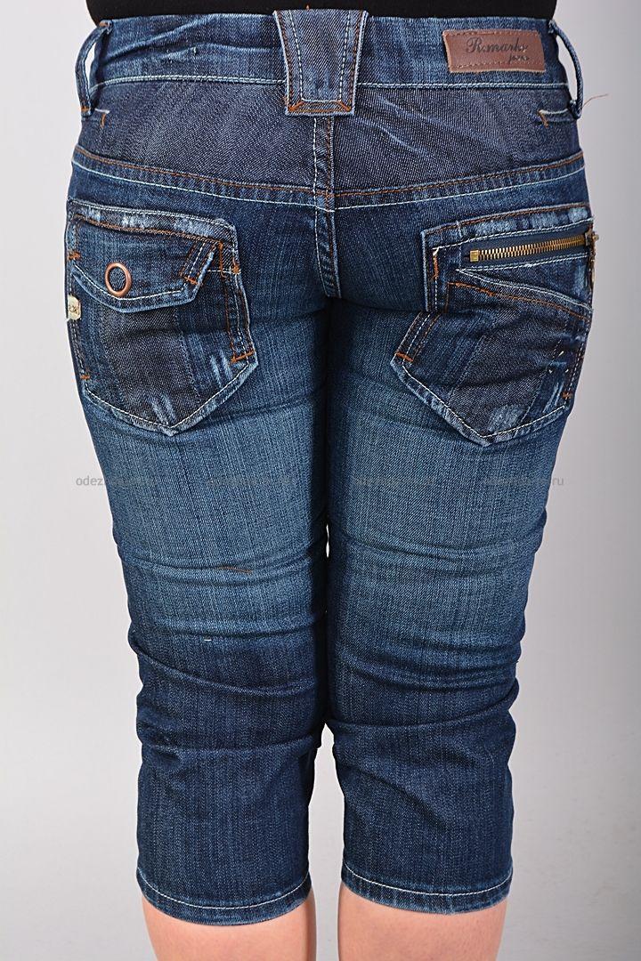 Капри В0855  Цена: 280 руб    Стильные джинсовые капри низкой посадки, дополнены карманами.  На талии предусмотрены шлевки для ремня.  Изделие зауженного кроя.  Состав: 100 % хлопок.  Размер брюк на модели: 44 р.  Размеры: 42-50     http://odezhda-m.ru/products/kapri-v0855     #одежда #женщинам #бриджикапри #одеждамаркет