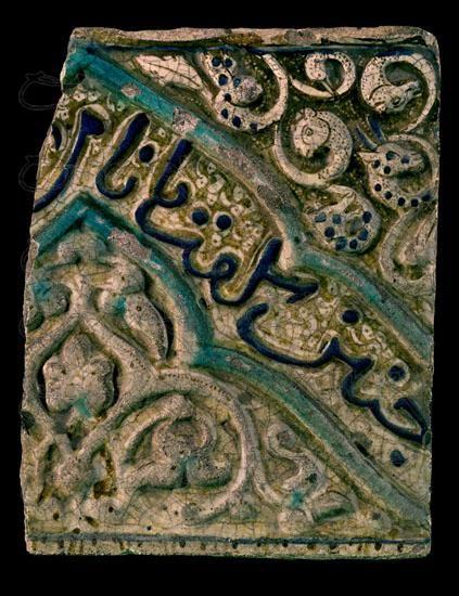 13836 AL MADRID MUSEO ARQUEOLOGICO NACIONAL-COLECCION CERAMICA IRANI- AZULEJO DE REFLEJO METALICO-SIGLO XIII-DECORACION EPIGRAFICA VEGETAL Y ANIMAL