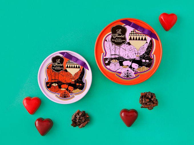 資生堂パーラーのバレンタイン - ボンボンショコラやクランチチョコレート、3段ボックスの詰め合わせもの写真2