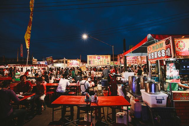 Garden Night Market, Tainan, Taiwan
