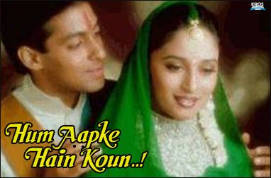 Hum aapke hain kaun.....a classic romantic movie with a family drama that makes your heart weep and jump with joy together !! i can watch it over and over again without getting bored !!