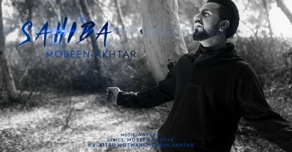 Sahiba Mobeen Akhter Mp3 Download Mp3 Song Download Music Download Songs