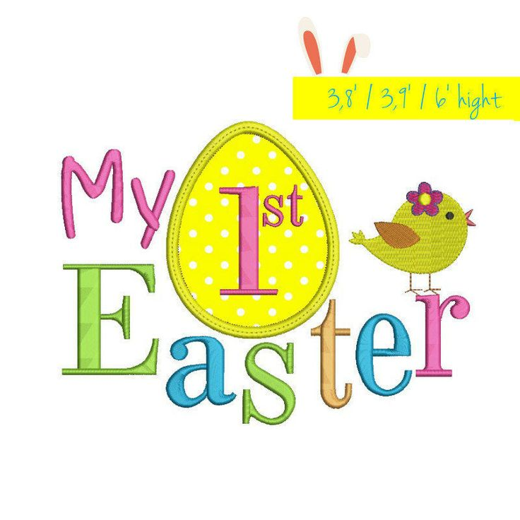 My 1st Easter Applique embroidery Design Machine Embroidery Designs Digital Download spring by GretaembroideryShop on Etsy