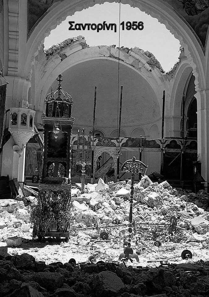 Santorini 1956...after earthquake