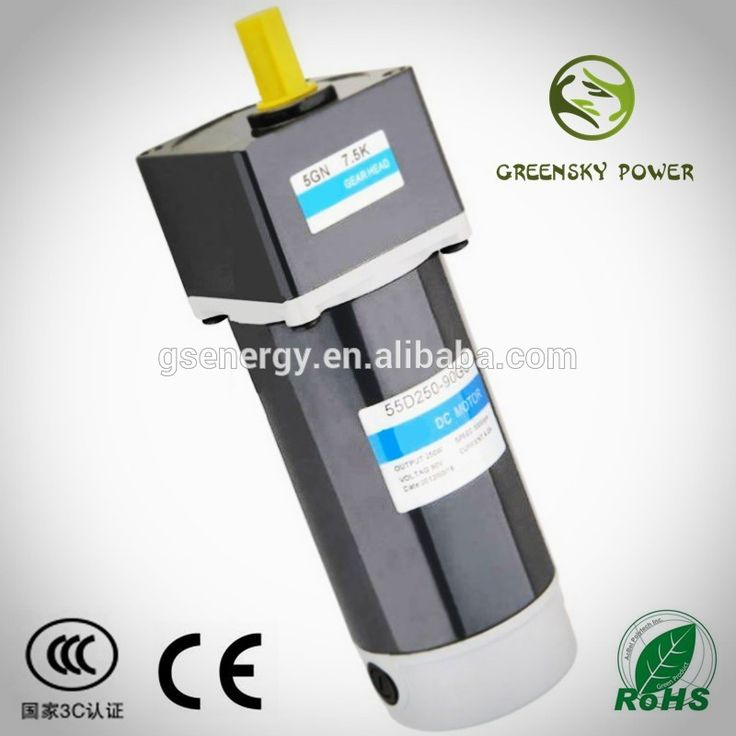 dc motor for toy car dc motor with gearbox 24v 200W 300W high torque motor