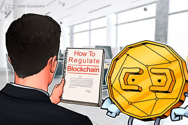 Boston Consulting Group expert warned that blockchain technology must be regulated globally