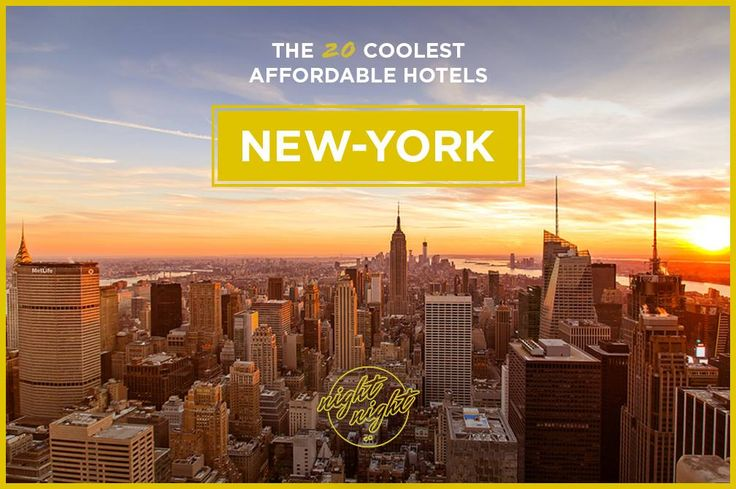 In New York, hotels work like Wall Street. Rates soar and drop according to demand, so pick your travel dates carefully to avoid a financial crash. Here's 20 cool hotels that shouldn't break the bank.   #NYC #BoutiqueHotel #hotel #HipHotel #empirestateofmind #hipsterhotel #sohotel #acehotel #citizenM #lexhotel #nylo #paperfactory #travel #wanderlust #exploremore #newyork