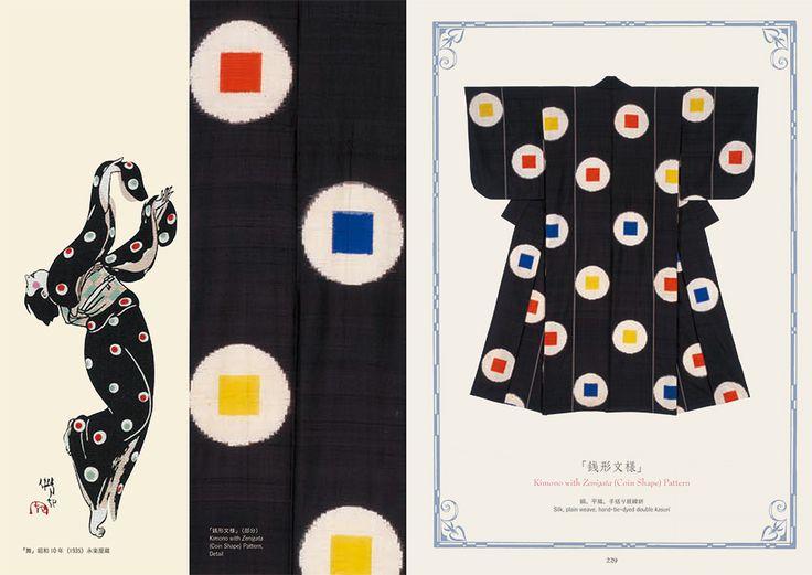 "Inside page of ""TAISHO KIMONO: Beauty of Japanese Modernity in 1910s & 20s"" #JapanesePattern #Textile"