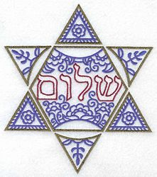 Star Of David With Shalom embroidery design