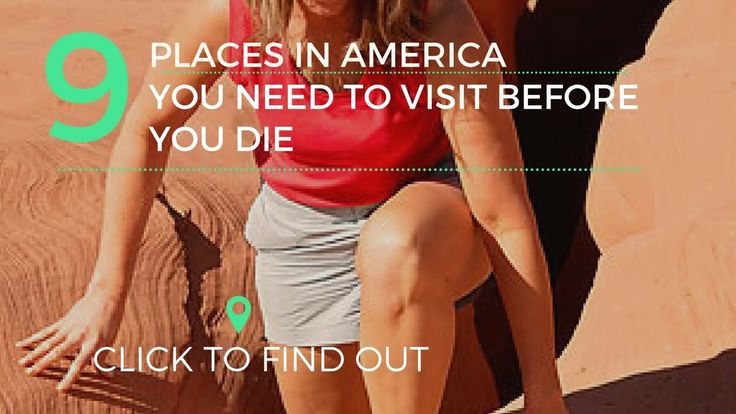 Surreal Places  in the us |Must  visit cities  before you die 2017 | pla...