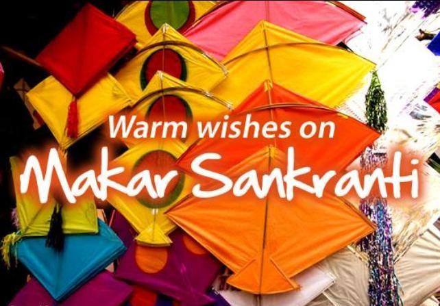 Makar Sankranti 2016 Images