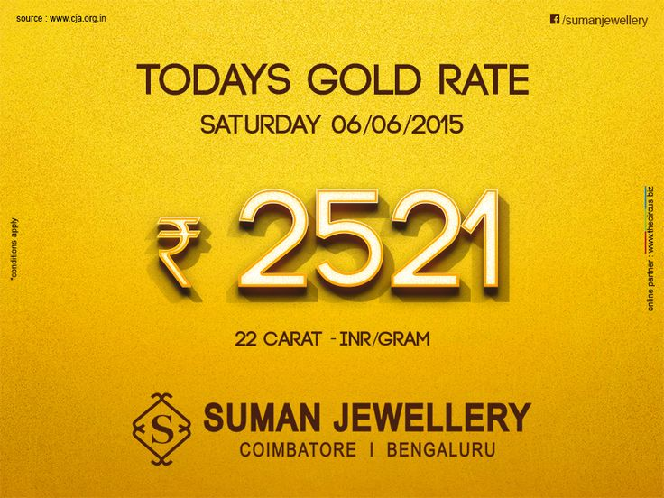 Latest #gold_rate #suman_jewellery #market_rate #TamilNadu