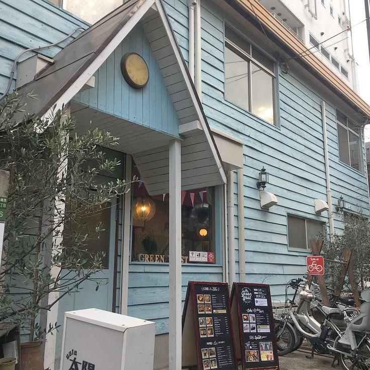 📍太陽の塔 Green West  #梅田 #大阪カフェ #ランチ #カフェ