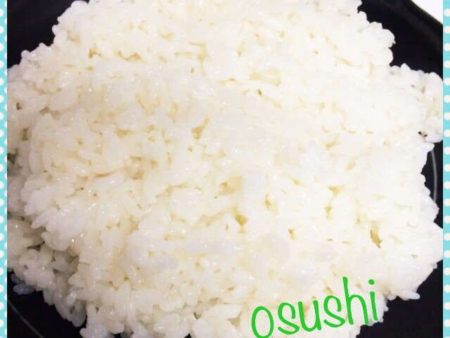 レシピ 酢 飯