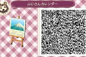 86 Best Acnl Qr Codes Images On Pinterest Qr Codes Acnl