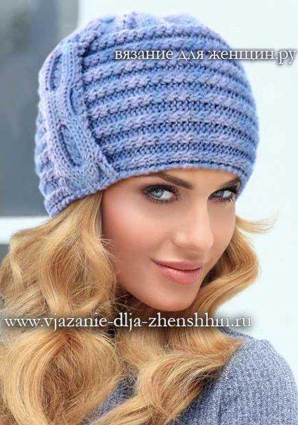 Модная вязаная шапка спицами - описание и схемы<br><br>Модные шапки для женщин 2017<br>Размер вязаной шапки: 55-57<br>Теплая вязаная модель пригодится и в зимний период, и весной в прохладную погоду.<br><br>Для вязания шапки спицами вам потребуется:<br><br>100 г голубой меланжевой пряжи (100 % ме..