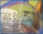 When is Shavuot in 2013, 2014, 2015, 2016 and 2017? - Shavuot