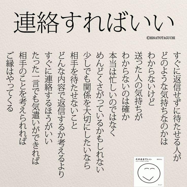 忙しいのではなく気遣いがないだけ 女性のホンネ川柳 オフィシャルブログ「キミのままでいい」Powered by Ameba