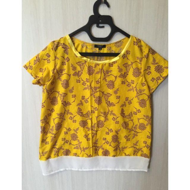 Temukan Blouse wanita batik kombinasi chiffon Soft  dengan potongan 5%! Hanya Rp 66.500. Dapatkan segera di Shopee! http://shopee.co.id/imanggoethnic/51679212 #ShopeeID