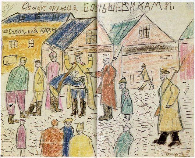 ОБЫСК ОРУЖИЯ БОЛЬШЕВИКАМИ. Ноябрь 1917