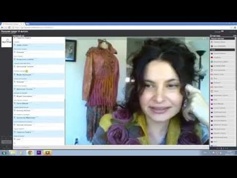 Мыльная среда, выпуск 16. Встреча с Иреной Левкович (США) - YouTube