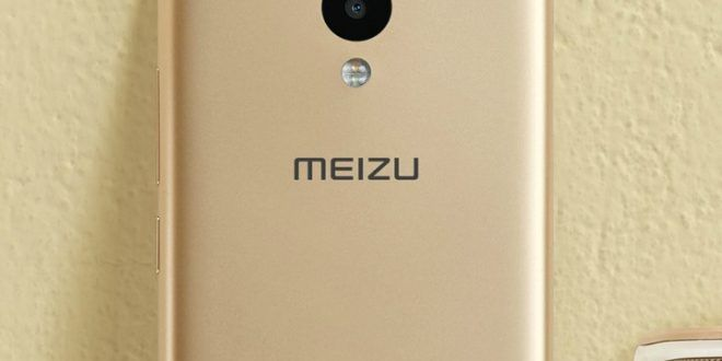 Meizu A5 With 2GB RAM and 8MP Camera Announced