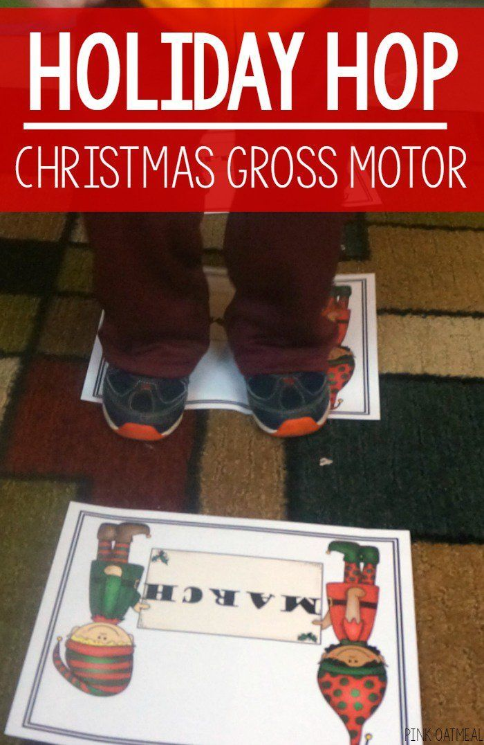 2399 best pediatric physical therapy ideas images on for Christmas gross motor activities