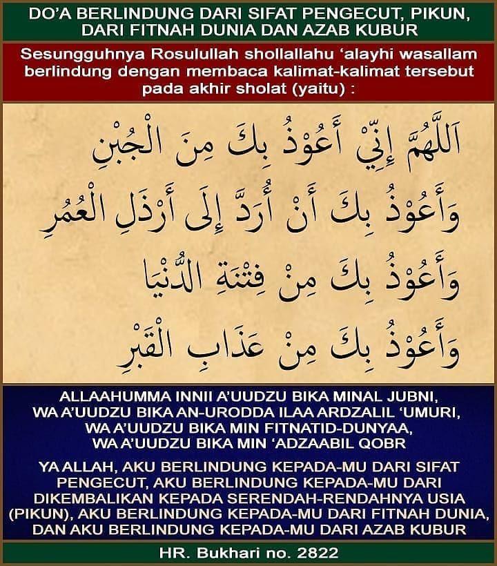 Satu Lagi Do A Di Akhir Sholat Sebelum Salam Yang Dibaca Oleh Rasulullah Shallallahu Alaihi Wasallam Yuk Hafal Dan Baca Di Ramadhan Doa Periodic Table