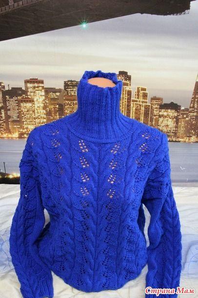 Синий свитерок.