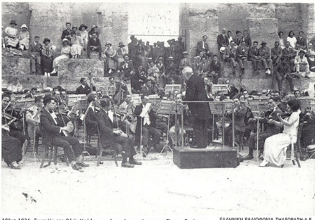 Richard Strauss in Athens, 1926