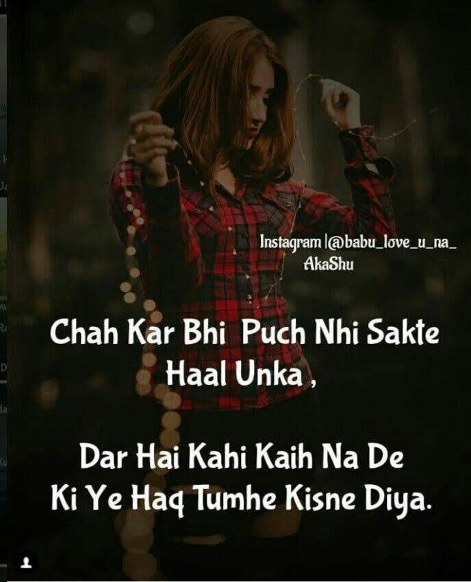Pin By Subia Ali On Jazbaat Pinterest Quotes Sad Quotes And