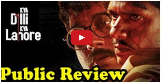 #KyaDilliKyaLahore Public Review   Hindi #Movie   Vijay Raaz, Manu Rishi, Raj Zhutshi  http://bollywood.chdcaprofessionals.com/2014/05/kya-dilli-kya-lahore-public-review.html