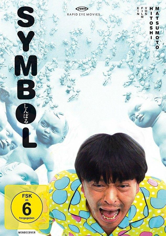 Symbol (Shinboru) 2009 Movie Poster