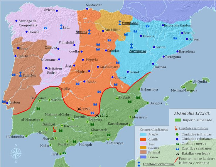 1212 dC - España Islámica y La Reconquista Un ejército de Castilla, Aragón y Navarra, junto con voluntarios de León y Francia, derrotan a los almohades.