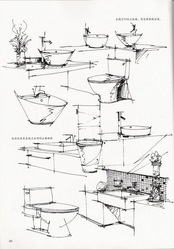 hand renderings http://ift.tt/1MIgpDP