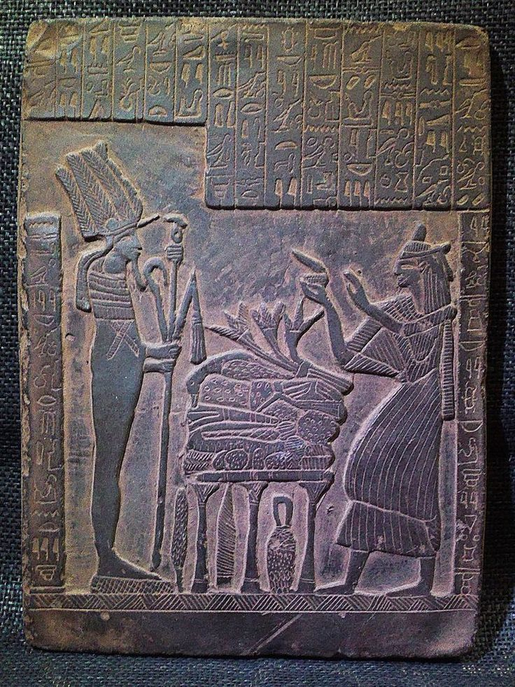 ANCIENT EGYPT EGYPTIAN ANTIQUE Seti I Getting Gifts Stela Relief 2291-2278 BC