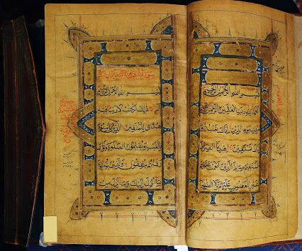 A Large Indo-Persian Qur'an in Thuluth script and Naskhi script for the heading of the Sura on local rice paper (folio size: 30 x 18 cm). Originated from Mughal Empire in late 18th cent AD with some later addition of floral decoration perhaps in early 20th cent.
