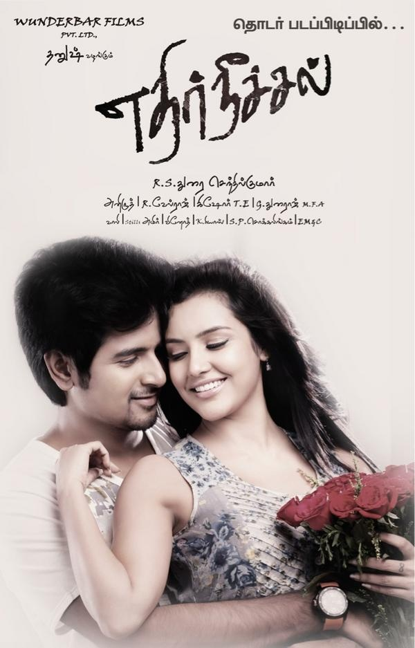 Ethir Neechal is an upcoming comedy film gearing to release this year summer on May 01,2013.This film is casted with Sivakarthikeyan,Priya Anand, Nandhitha and directed by R.S. Durai Senthilkumar. The film Ethir Neechal is produced by Dhanush. After successful hit of Kedi Billa Killadi Ranga Sivakarthikeyan had engaged with Dhanush & Durai Senthilkumar for this film Ethir Neechal.. Musics of Ethir Neechal is composed by Anirudh and songs had already reached to massive hit.