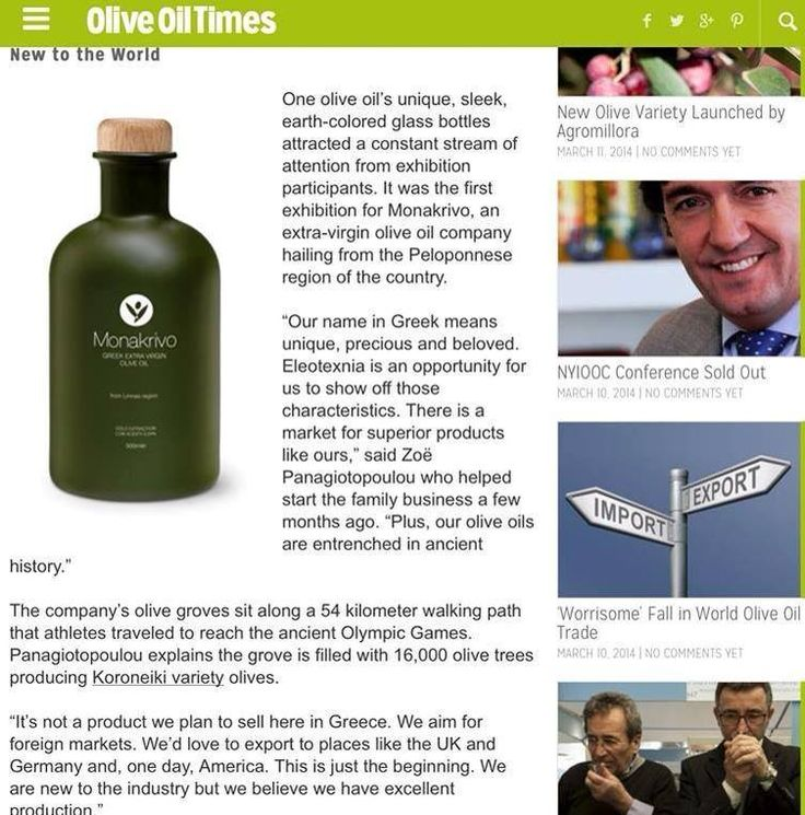 Thank you very much OLIVE OIL TIMES for the excellent tribute for us....!!!!!! http://www.oliveoiltimes.com/