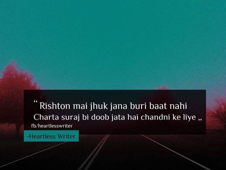 """Shayari ❤️ translation: """"It's not a bad thing to bow in relationships; even a fiery sun drowns for the moon"""""""
