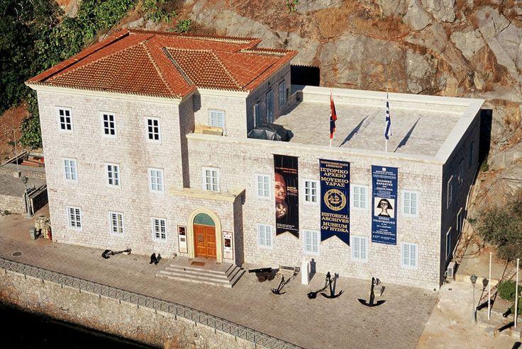 Το e - περιοδικό μας: Γνωρίστε το Ιστορικό Αρχείο Μουσείο της Ύδρας.