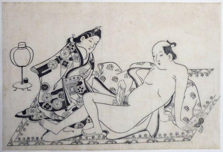 The Nihongo Bin Dirty Japanese - koukeishadotnet
