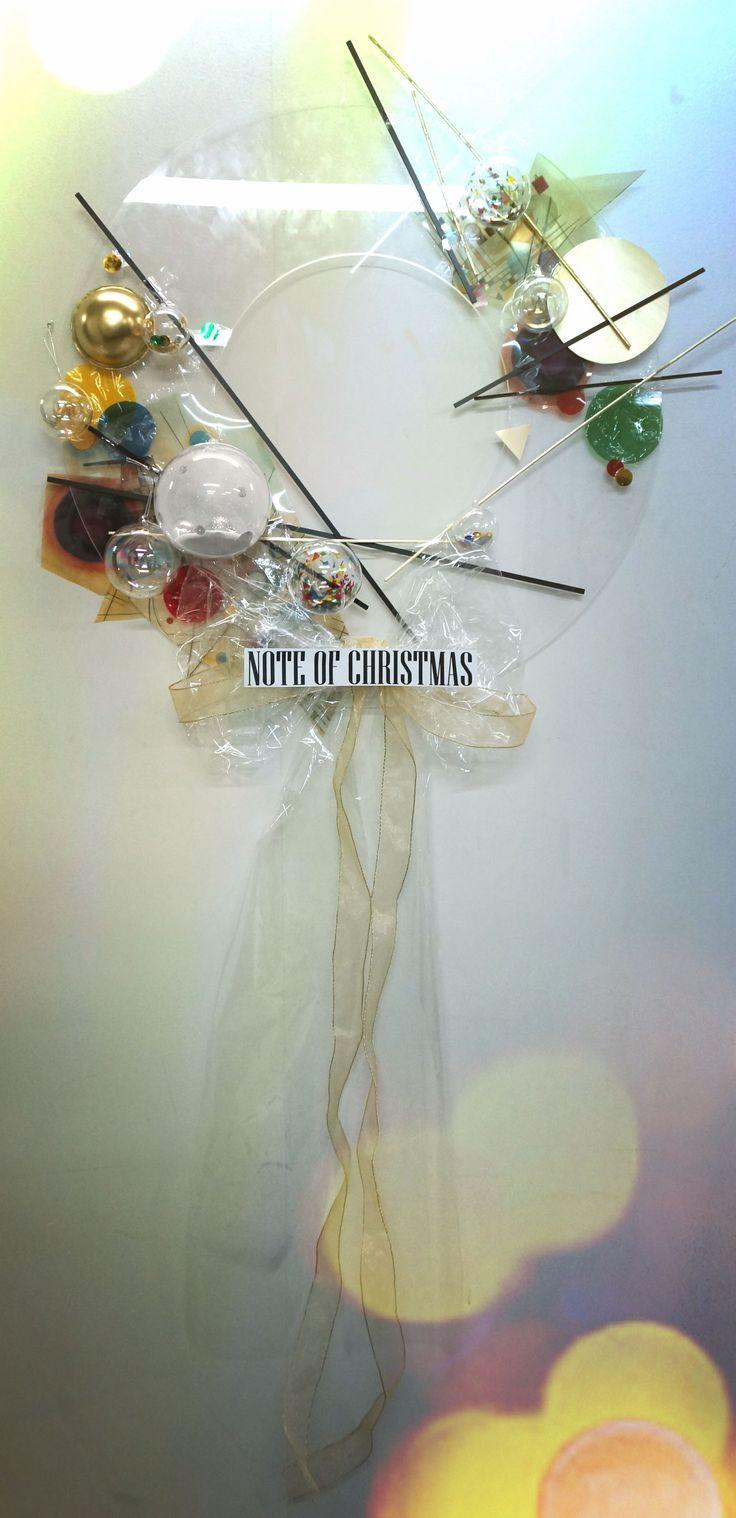 Kandinsky & christmas , 2013. sookmyung kimjeehye: displaydesign