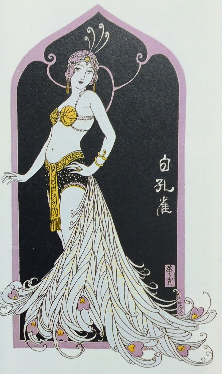 Kasho Takabatake 高畠華宵