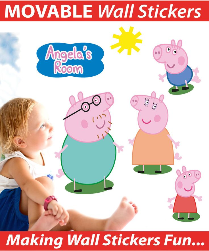 Personalised Peppa Pig Wall Stickers - Totally Movable