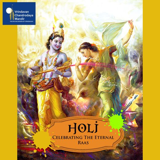 Here's wishing a very #HappyHoli to all of you from the VCM family.