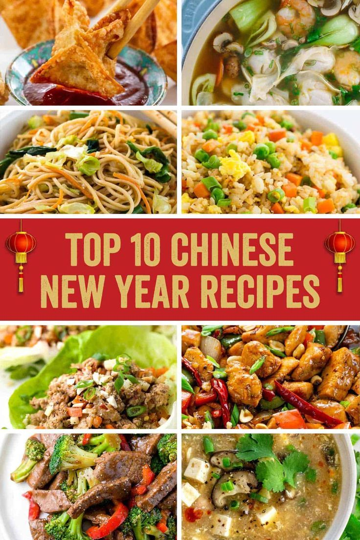 Top 10 Recipes For Chinese New Year Jessica Gavin In 2020 Asian Cuisine Chinese Appetizers Recipes