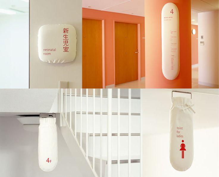 '98 梅田病院 サイン計画 / Nippon Design Center Inc.