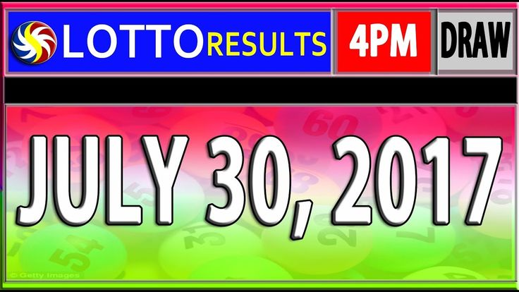 PCSO 4PM LOTTO RESULTS TODAY | JULY 30, 2017 (SWERTRES & EZ2 LOTTO)