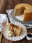黒蜜の米粉シフォンケーキ♪ by ハッピー | レシピサイト「Nadia | ナディア」プロの料理を無料で検索